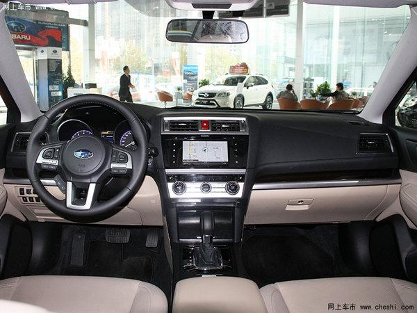 斯巴鲁傲虎部分车型优惠高达2万 有现车-图3