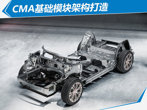 领克品牌首款车型01正式上市 17.28-17.28万-图9