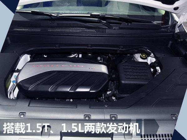 汉腾X5七座SUV将于10月26日上市 低于7万起售-图6
