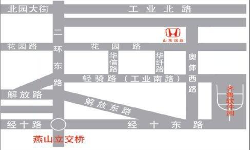 东风Honda全新一代CR-V登陆济南-图6
