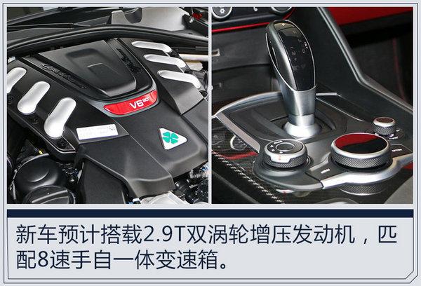 阿尔法罗密欧将推4款新车 百公里加速不到4秒-图5