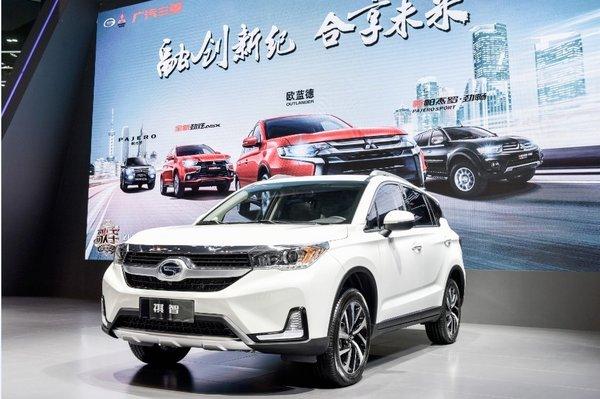 新能源车祺智-PHEV正式揭幕,广汽三菱闪耀2017上海车展-图6