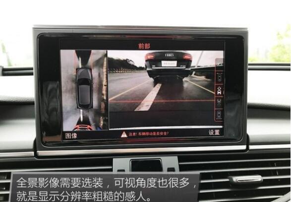 奥迪A6 Avant上市 售价45.98-49.98万元-图5
