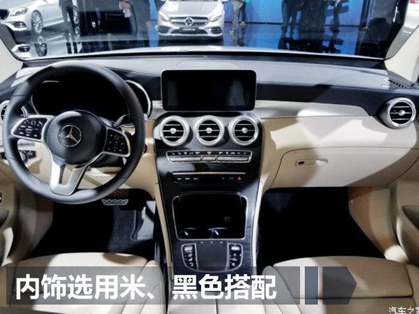 奔驰首款氢燃料SUV全球首发 续航里程437km-图1