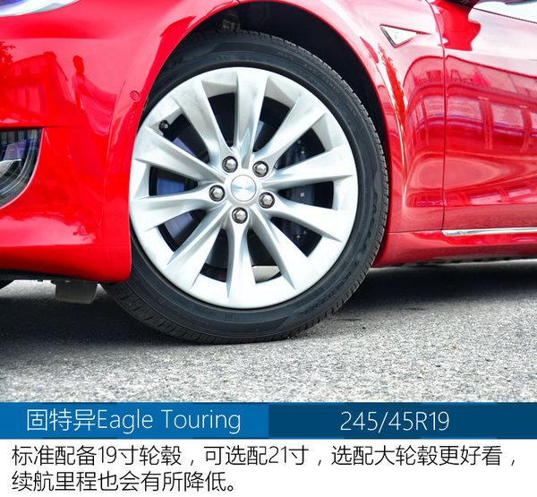 自动驾驶很好用 特斯拉Model S 90D试驾-图7