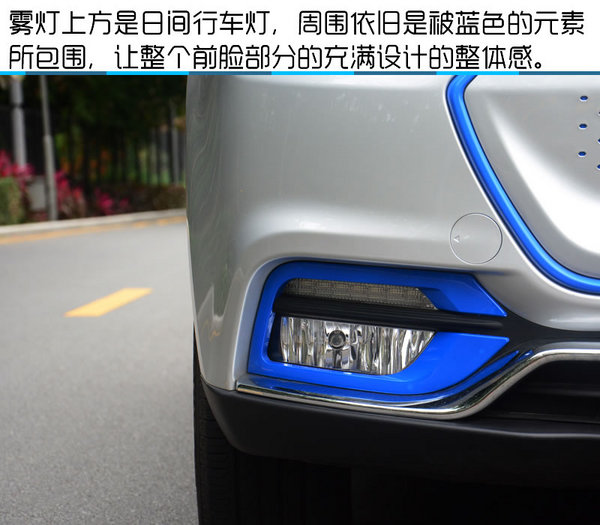 试驾江淮iEV6S 蓝色元素包裹着的电动SUV-图6