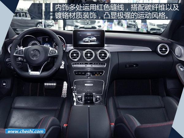 梅赛德斯-AMG六缸家族命名43系列 8月24日上市-图3