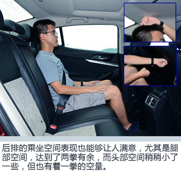 要运动也要注重舒适 东风日产西玛舒适性体验-图2