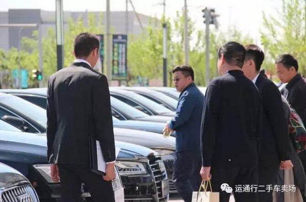 运通集团京南园区首届二手车大集落幕-图19