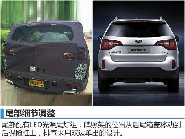 26款SUV本月18日首发/上市 多为国产车-图5