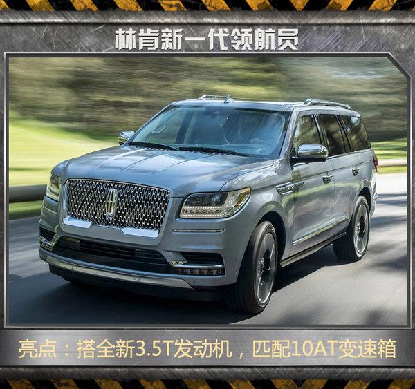 2018年最期待的10大豪华SUV 不到25万就能买-图7