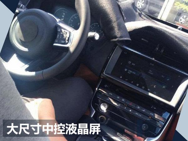 捷豹打造XE家族系列 将推加长/跑车版车型-图6