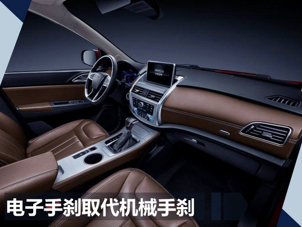 下周5款新车集中上市 SUV车型占8成(多图)-图8