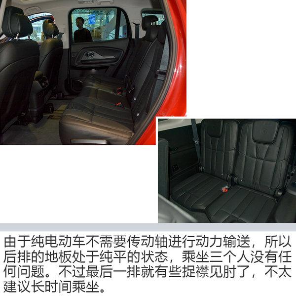 您的7座电动SUV已到账 实拍蔚来ES8-图4