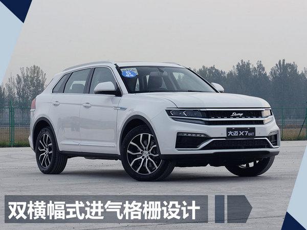 下周5款新车集中上市 SUV车型占8成(多图)-图13