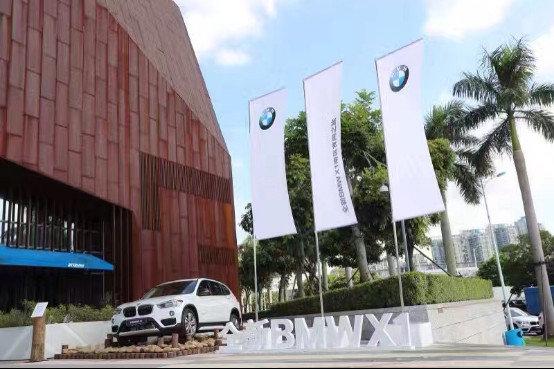 全新BMW X1南区食尚之旅深圳站快乐举行-图6