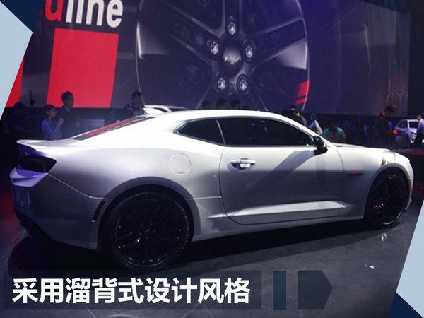 雪佛兰6款特别版车型正式发布 融入大量黑色元素-图19