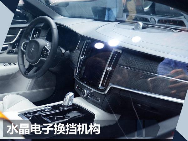 沈峰:Polestar将投产3款车 为何独爱中国制造?-图6