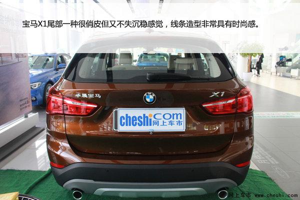 颜值超高---南京抢先实拍宝马X1-图4