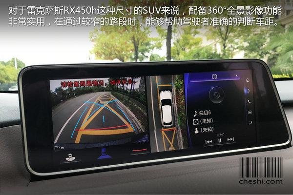 豪门混动 试驾雷克萨斯RX45h四驱尊贵版-图22