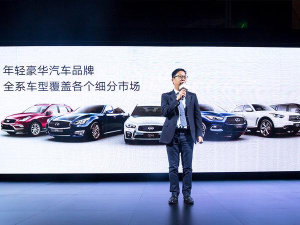 全新英菲尼迪品牌体验中心北京开幕-图2