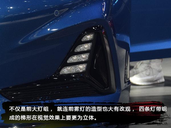 外观更加激进 北京现代新款索纳塔九实拍-图6
