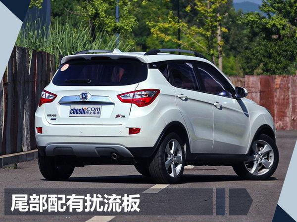 长安汽车5款SUV将上市 百公里综合油耗仅1.9L-图8