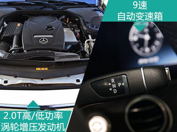奔驰2018款E级轿车上市 售价不变/配置大增-图7