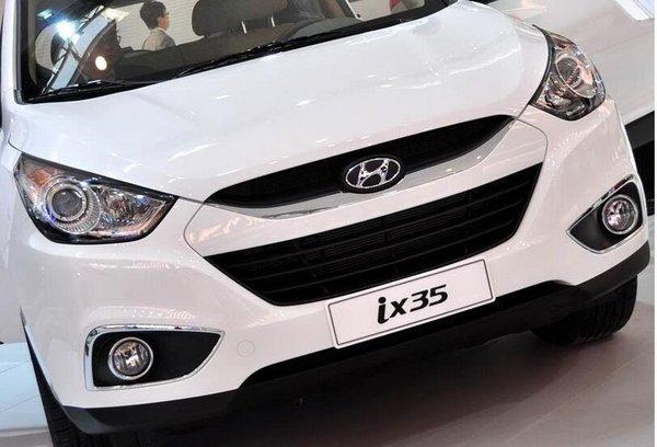 畅销北京现代ix35报价 年底最高优惠7万