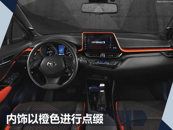 丰田C-HR Hy-Power概念车发布 外观细节换新-图5