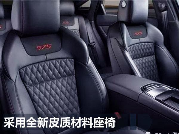 捷豹XJR575高性能版80万起售 百公里加速4.4秒-图6