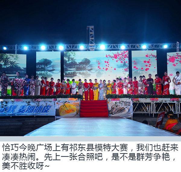湘西凤凰古城掠影  开着东风启辰M50V游湖南-图6