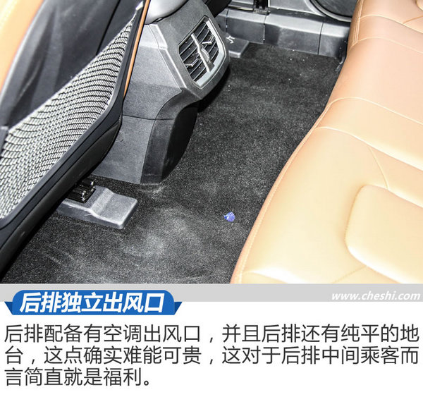 SUV销量王又有新绝招了 全新哈弗H6 1.5GDIT怎么样-图15