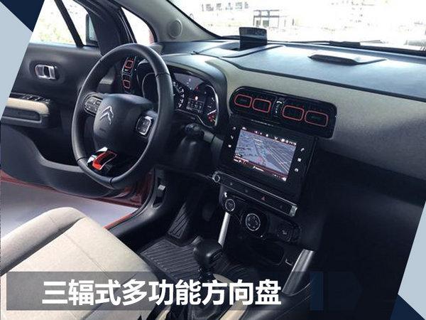 东风雪铁龙四款新车将上市 大小SUV全都有-图5