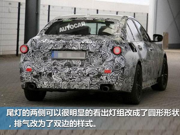 宝马3款新车将国产 换代X3敲定-落户大东工厂-图3