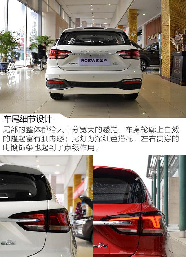 纯电动旅行车百里挑一 荣威Ei5新车到店实拍-图6