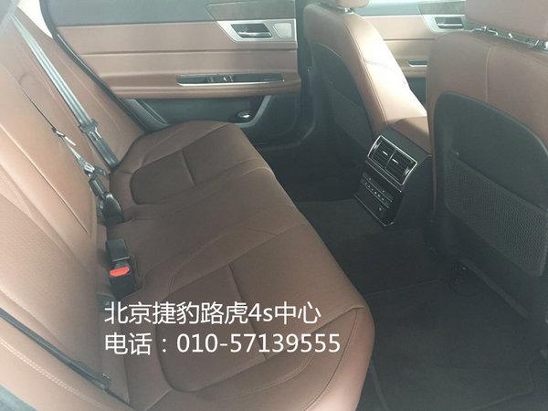 新款捷豹XFL全系让利 高性价比爱车难遇-图11