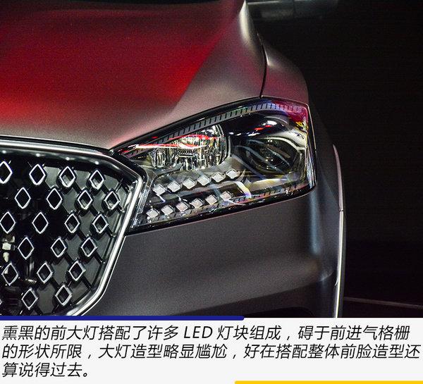 小伙儿换上了运动装!广州车展实拍宝沃BX7 TS-图4