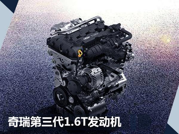 奇瑞将推出高端7座中级SUV 动力比肩奔驰GLC-图4