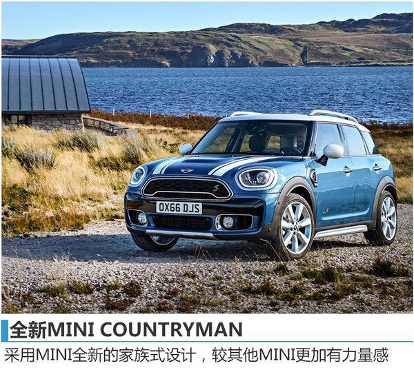 MINI换代SUV广州车展首发 竞争奥迪Q3-图2
