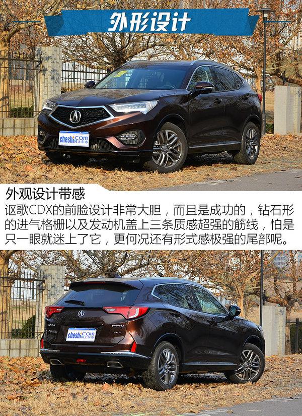 高级本田黑·科技 广汽讴歌CDX四驱版试驾-图2