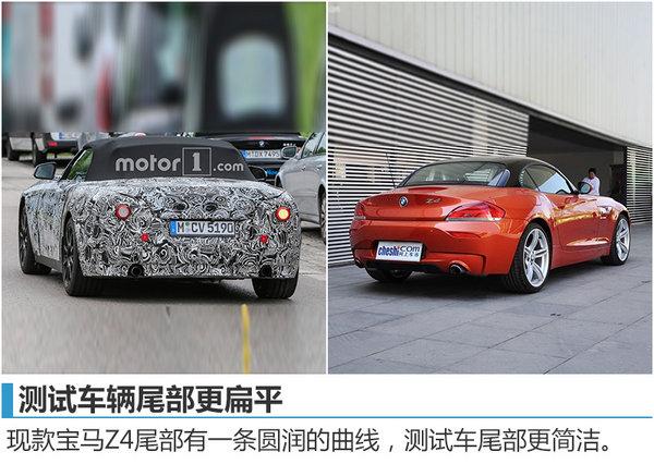 宝马全新跑车Z5明年上市 与丰田共线生产-图3