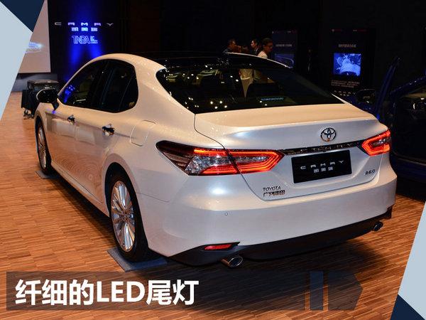 广汽丰田全新凯美瑞配置抢先看 推四个版本车型-图3