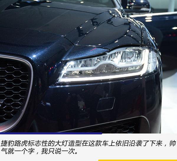 献给认真生活的人 捷豹XF Sportbrake车展实拍-图6