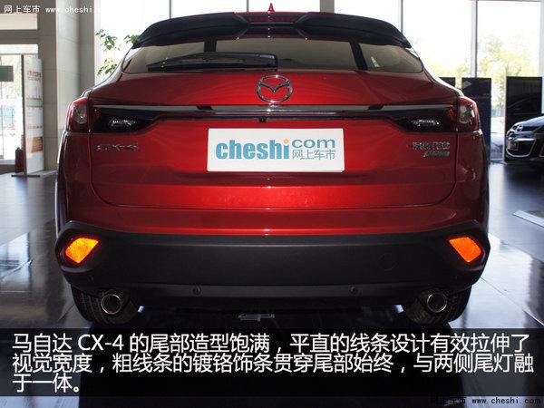 未来派轿跑SUV  银川实拍一汽马自达CX-4-图8