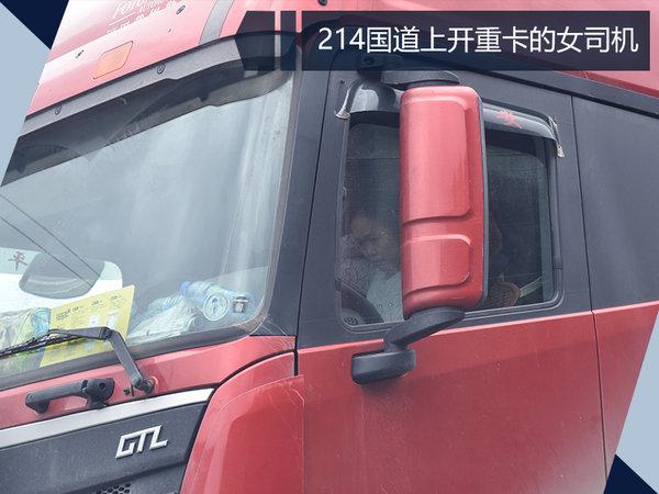 老司机开小鲜肉 北汽昌河Q35滇藏体验-图3