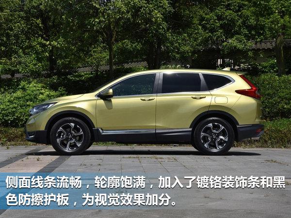 东风本田全新CR-V正式上市 18.58-23.88万元-图3