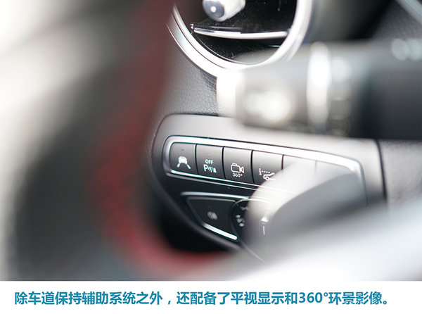 取舍之间 试驾梅赛德斯-AMG GLC 43 Coupe-图2
