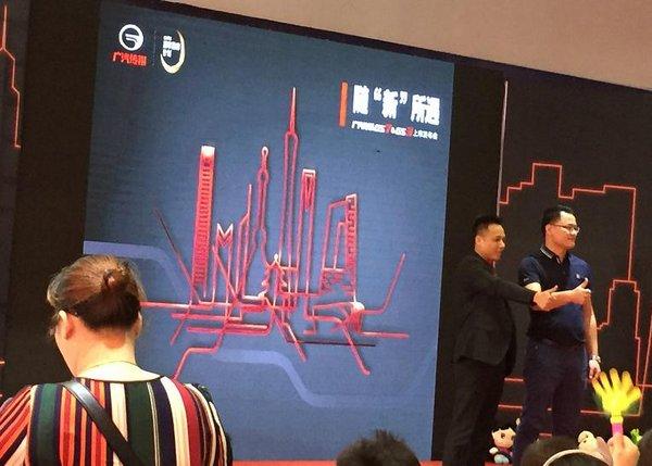 东莞汇冠传祺GS7 GS3新车发布会圆满落幕-图8