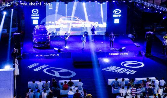 新感官SUV 马自达第二代CX-5深圳上市-图4